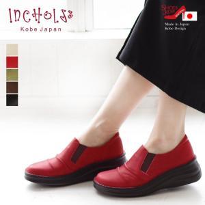 本革 日本製 コンフォートシューズ (In Cholje(インコルジェ))ラクに脱ぎ履きスリッポン。本革サイドゴア靴(FOO-SP-8303)(22.0)H5.0|calmlife2nd