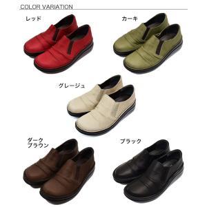 本革 日本製 コンフォートシューズ (In Cholje(インコルジェ))ラクに脱ぎ履きスリッポン。本革サイドゴア靴(FOO-SP-8303)(22.0)H5.0|calmlife2nd|02