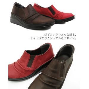 本革 日本製 コンフォートシューズ (In Cholje(インコルジェ))ラクに脱ぎ履きスリッポン。本革サイドゴア靴(FOO-SP-8303)(22.0)H5.0|calmlife2nd|03