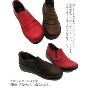 本革 日本製 コンフォートシューズ (In Cholje(インコルジェ))ラクに脱ぎ履きスリッポン。本革サイドゴア靴(FOO-SP-8303)(22.0)H5.0|calmlife2nd|04