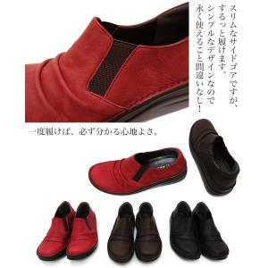 本革 日本製 コンフォートシューズ (In Cholje(インコルジェ))ラクに脱ぎ履きスリッポン。本革サイドゴア靴(FOO-SP-8303)(22.0)H5.0|calmlife2nd|05