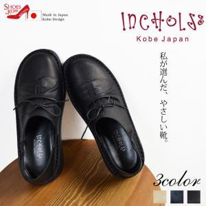 本革 幅広 3E 日本製(In Cholje(インコルジェ))カカトが踏めてバブーシュになる。コンフォートカジュアルシューズ(FOO-SP-8387)H5.0(22.0)|calmlife2nd