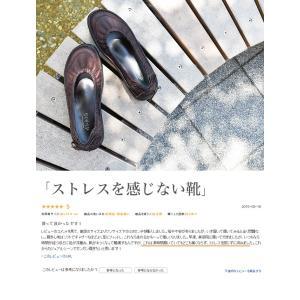 本革 日本製 コンフォートシューズ (InCholje(インコルジェ))ヒールのレースアップがくしゅくしゅギャザーのバレエシューズ(FOO-SP-8394)H5.0|calmlife2nd|03