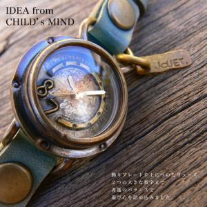 【職人手作り★アンティーク風腕時計】全8色!大きな数字&プレートで遊び心満点腕時計[S-M-JFB-19] calmlife2nd