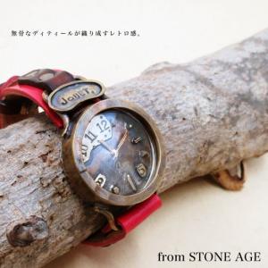 【職人手作り★アンティーク風腕時計】アンティークゴールドの薫る腕時計[レディース&メンズ][S-M-JFB-27] calmlife2nd