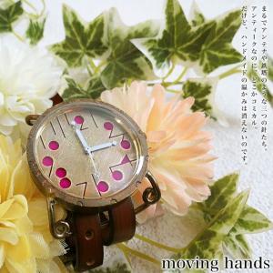 【職人手作り★アンティーク風腕時計】線と丸で表現されたイニシャルが斬新。[S-M-KTW-B38] calmlife2nd