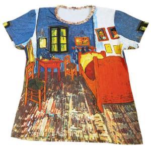 (アート半袖・プリントTシャツ)フィン セント ファン ゴッホ 『アルルゴッホの部屋』 (T-W020-GO19)|calmlife2nd