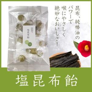 北海道日高地方の高級昆布、「井寒台産昆布」をパウダー化したものと、波動ソルト、上五島産純椿油を混ぜて...