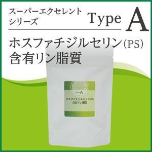スーパーエクセレントシリーズ Type A calseedshop