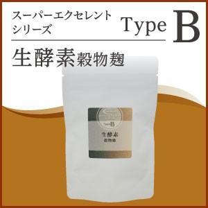 スーパーエクセレントシリーズ Type B calseedshop