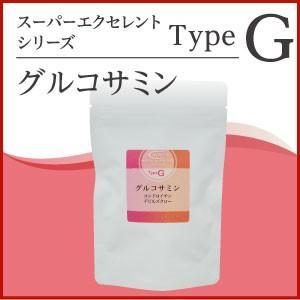 スーパーエクセレントシリーズ Type G calseedshop