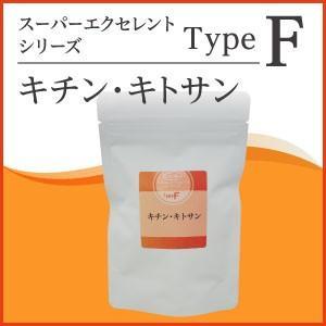 スーパーエクセレントシリーズ Type F calseedshop