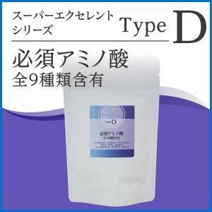 スーパーエクセレントシリーズ Type D calseedshop