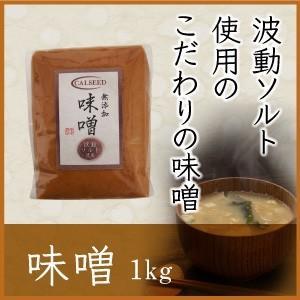 味噌|calseedshop