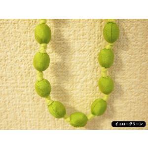 ハンドメイドのシルクアクセサリー ビーズネックレス ショート単色 102cm イエローグリーン|cambodia