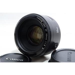 キヤノン Canon EF 50mm f/1.8 II 美品  単焦点 <プレゼント包装承ります>