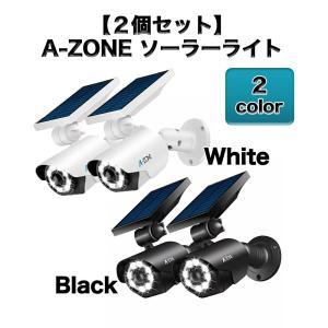 2個セット  製品仕様  材質:アルミ合金、ABS 外形寸法・重量:約125〜215X85X215n...