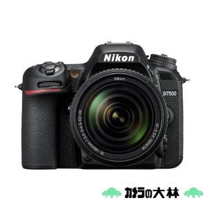 ニコン D7500 18-140 VR レンズキット デジタル一眼レフカメラ