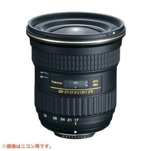 トキナー ズームレンズ AT-X 17-35 F4 PRO FX 17-35mm F4 (IF) A...