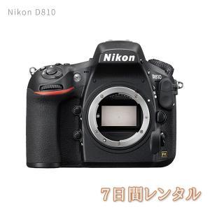 【7日レンタル】Nikon D810 ボディ camera-rental