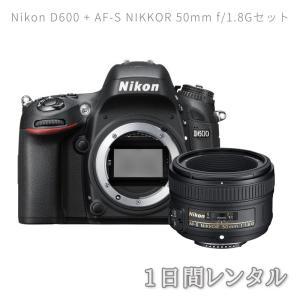 【1日レンタル】Nikon D600+AF-S NIKKOR 50mm f/1.8Gレンズセット camera-rental