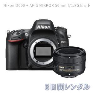 【3日レンタル】Nikon D600+AF-S NIKKOR 50mm f/1.8Gレンズセット camera-rental
