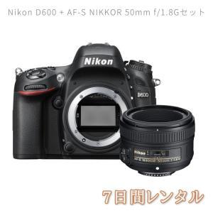 【7日レンタル】Nikon D600+AF-S NIKKOR 50mm f/1.8Gレンズセット camera-rental