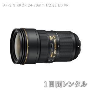 【1日レンタル】AF-S NIKKOR 24-70mm f/2.8E ED VR|camera-rental