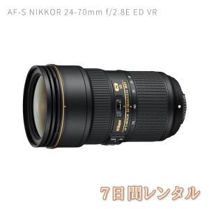 【7日レンタル】AF-S NIKKOR 24-70mm f/2.8E ED VR|camera-rental