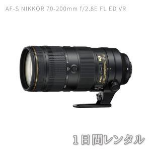 【1日レンタル】AF-S NIKKOR 70-200mm f/2.8E FL ED VR|camera-rental