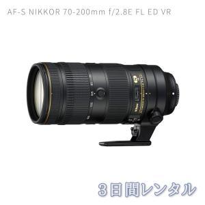 【3日レンタル】AF-S NIKKOR 70-200mm f/2.8E FL ED VR|camera-rental