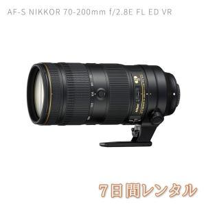 【7日レンタル】AF-S NIKKOR 70-200mm f/2.8E FL ED VR|camera-rental