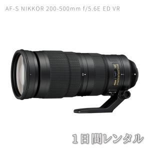 【1日レンタル】AF-S NIKKOR 200-500mm f/5.6E ED VR|camera-rental