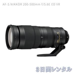 【3日レンタル】AF-S NIKKOR 200-500mm f/5.6E ED VR|camera-rental