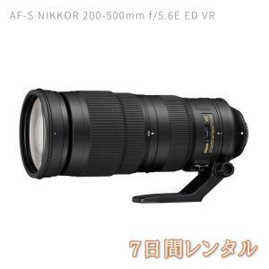 【7日レンタル】AF-S NIKKOR 200-500mm f/5.6E ED VR|camera-rental