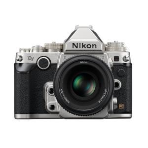期間延長【ナダール東京】Nikon Df 50mm f/1.8G Special Editionキット(シルバー) 2ヶ月レンタル|camera-rental