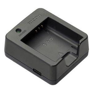 リコー バッテリー充電器 BJ-11【メーカー取寄せ品】