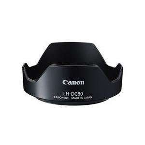 キヤノン レンズフードLH-DC80 【メーカー取寄せ品】|camera-saito