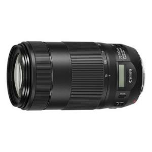 キヤノン EF70-300mm F4-5.6 IS II USM【メーカー取寄せ品】|camera-saito