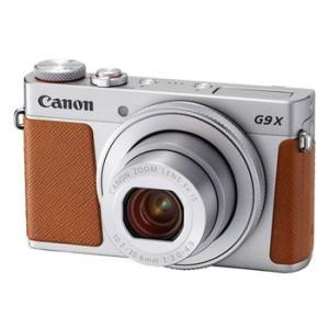 【あすつく】【選べる5年間延長保証対象(別料金)】キヤノン PowerShot G9 X Mark II シルバー|camera-saito