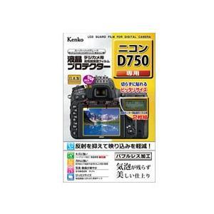 【あすつく】【DM便発送可能※DM便はあすつく不可】 ケンコー 液晶プロテクター ニコン D750専用 [KLP-ND750]|camera-saito