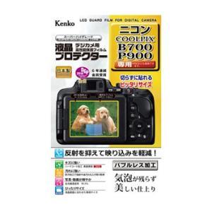 【あすつく】【DM便発送可能※DM便はあすつく不可】 ケンコー 液晶プロテクター ニコン COOLPIX B700/P900専用 [KLP-NCPB700]|camera-saito