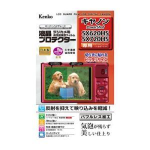 【あすつく】【DM便発送可能※DM便はあすつく不可】 ケンコー 液晶プロテクター キヤノン PowerShot SX620HS/SX720HS専用 [KLP-CPSSX620HS] camera-saito