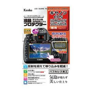 【あすつく】【DM便発送可能※DM便はあすつく不可】 ケンコー 液晶プロテクター キヤノン EOS 5D Mark IV/5Ds/5DsR専用 [KLP-CEOS5DM4] camera-saito