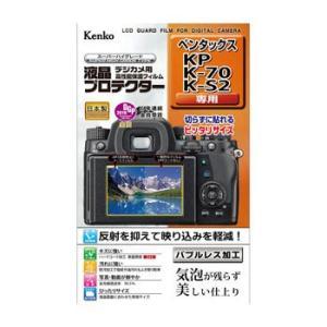 【あすつく】【DM便発送可能※DM便はあすつく不可】 ケンコー 液晶プロテクター ペンタックス KP / K-70 / K-S2専用 [KLP-PEKP] camera-saito