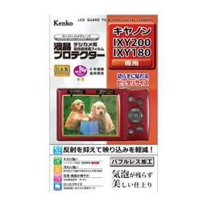 【あすつく】【DM便発送可能※DM便はあすつく不可】 ケンコー 液晶プロテクター キヤノン IXY 200/IXY 180専用 [KLP-CIXY200] camera-saito