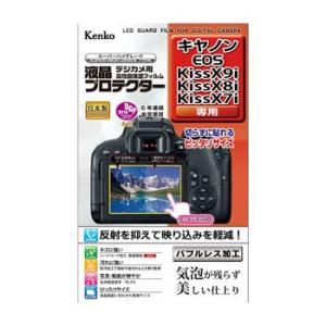 【あすつく】【DM便発送可能※DM便はあすつく不可】 ケンコー 液晶プロテクター キヤノン EOS Kiss X9i/X8i/X7i専用 [KLP-CEOSKISSX9I]|camera-saito