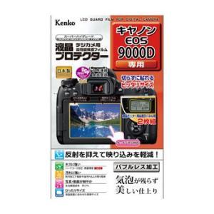 【あすつく】【DM便発送可能※DM便はあすつく不可】 ケンコー 液晶プロテクター キヤノン EOS 9000D専用 [KLP-CEOS9000D]|camera-saito