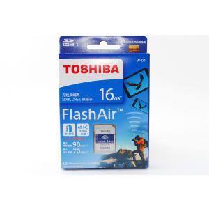 ※写真は16GBですが32GB FlashAirの商品ページでございます。  【オススメポイント】 ...