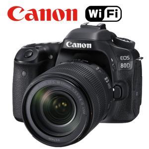キヤノン Canon EOS 80D EF-S18-135mm レンズキット デジタル 一眼レフ カ...